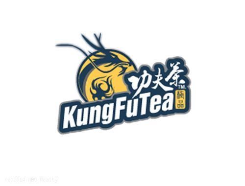 Kung Fu Tea Leases Space in Davis Square
